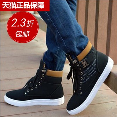 2014 Winter new Korean trend of high-top shoes, canvas shoes, men's shoes and cotton young casual men shoes