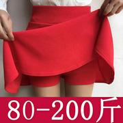 秋冬大码女装半身裙胖MM短款裙子百褶裙高腰裤裙水兵舞短裙