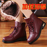 Lauderdale new autumn and winter women's boots in the snow with England Duantong Martin boots thick with female fashion boots