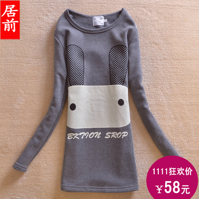 2014 new winter girls among the top schools do not fall thick velvet long-sleeved T-shirt and long sections bottoming shirt warm clothing
