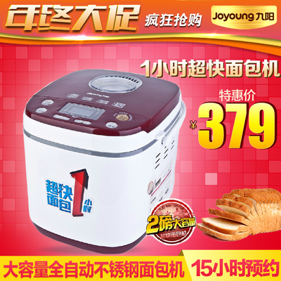 Joyoung / Joyoung MB-100Y08 household automatic stainless steel toaster fast and the surface plane