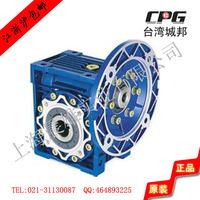 涡轮蜗杆减速机/CPG涡轮减速机/城邦涡轮蜗杆减速箱/晟邦减速牙箱