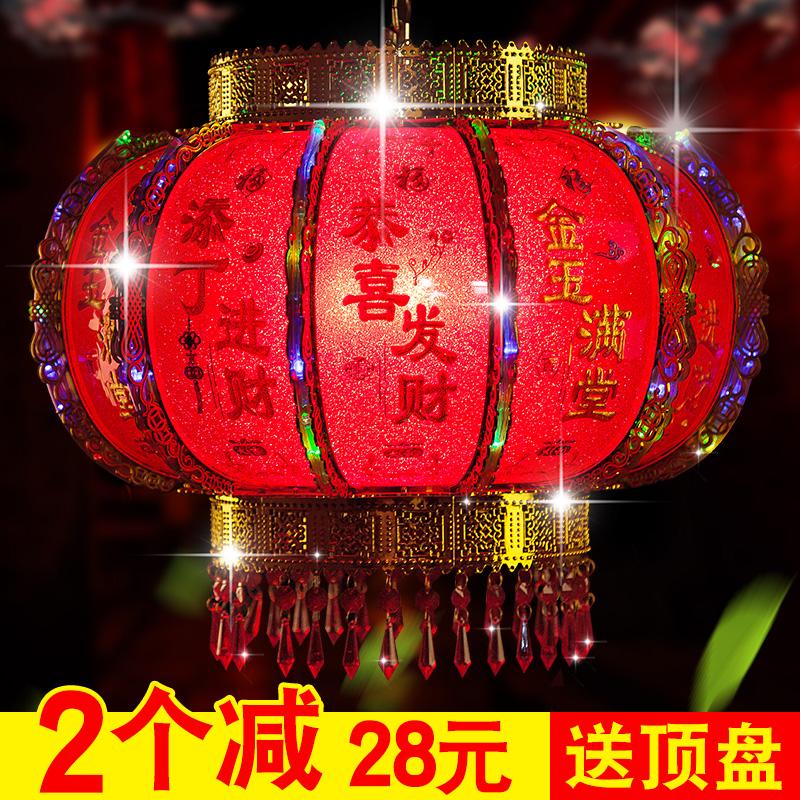 春节过年大红走马灯旋转灯笼新年电动LED羊皮水晶乔迁阳台装饰品