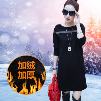 Korean version of the fall and winter 2014 autumn and winter large size women bottoming skirt US new long-sleeved dress was thin solid temperament