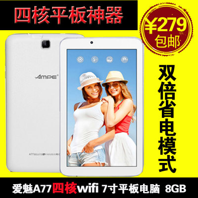 Free shippingLove Charm Ampe A77 quad-core WIFI 8GB slim 7-inch high-definition flat-screen Tablet PC