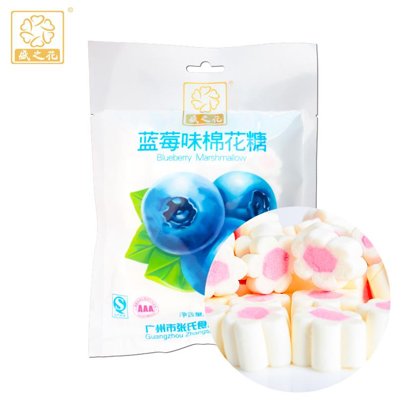 盛之花70克蓝莓味樱花棉花糖 儿童礼物婚庆喜糖办公零食休闲伴侣
