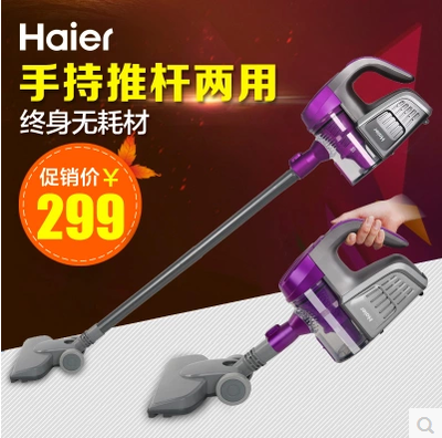 Haier ZBBW600-0101A mini ultra-quiet vacuum cleaner household mites powerful compact handheld vacuum cleaners