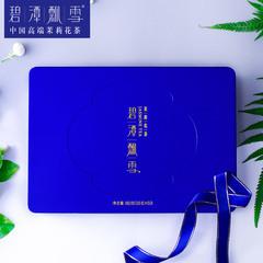2017夏花新茶 碧潭飘雪特级静心茉莉花茶茶叶高端送礼盒装180g