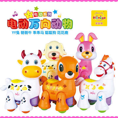 Nini Ya Baby music puzzle projection light electric universal cartoon super adorable animal toys free shipping