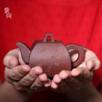 【紫尚】宜兴正品紫砂壶原矿小茶壶小品壶 范鹏轩紫泥雅方壶120cc