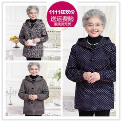 70岁60妈妈中老年人女装春秋风衣薄外套80老太太奶奶装加肥加大码