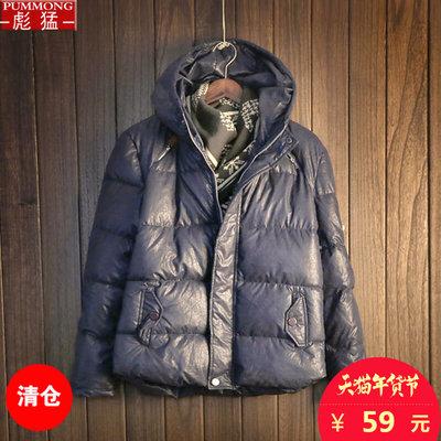 冬季加厚棉衣男士韩版青年修身连帽男装棉袄学生短款冬装外套袄子