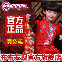 Joy Discovery/cloth cloth found children's clothing to a classic tangzhuang costumes performing suit cheongsam dresses of the girls