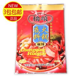 【3包包邮】重庆特产 桥头火锅底料150g 牛油麻辣烫料 中华老字号