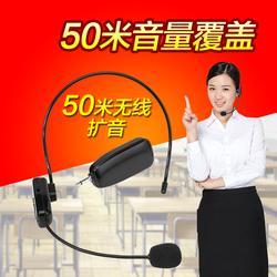 APORO 2.4G无线麦克风小蜜蜂扩音器耳麦教学培训夹领演出头戴话筒