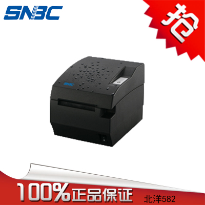 Northern BTP-R582 before the thermal receipt printer paper 80MM small ticket printer printer kitchen knives
