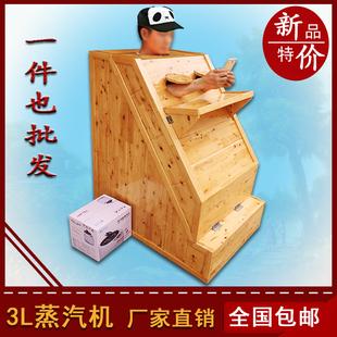 香柏木熏蒸桶汗蒸房家用美容院浴箱木质汗蒸箱熏蒸箱会所蒸汽桑拿