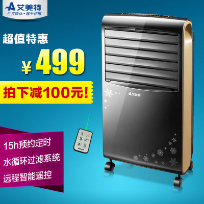 Electric City Emmett conditioning fan single cold remote chiller CFW21R water cooling fan cooling