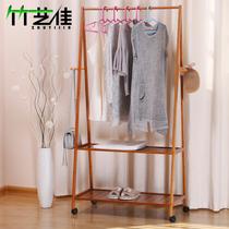 竹艺佳楠竹实木衣帽架卧室落地衣架可移动挂衣架简易创意衣服架
