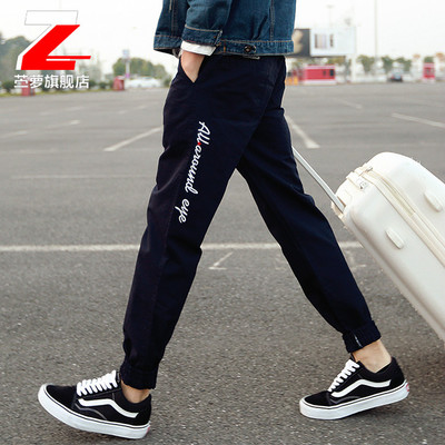 Japanese retro men's casual pants Korean version of the fall of the tide beam pants harem pants Slim trousers tapered feet