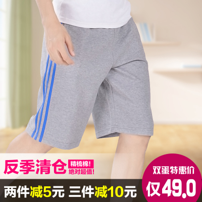 Sports shorts male summer thin section loose breathable cotton men's basketball sports pants casual pants five pants