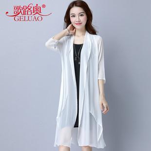 雪纺衫女开衫夏装纯色空调衫中长款薄外搭披肩宽松大码防晒衫长衫