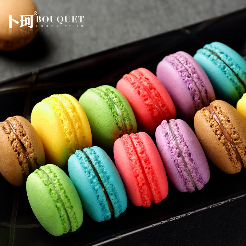 卜珂5口味手工法式马卡龙进口料制作甜点 精致礼盒8枚装糕点零食