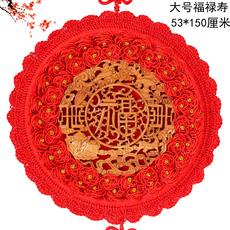 Китайский узел Qiluo t/6588