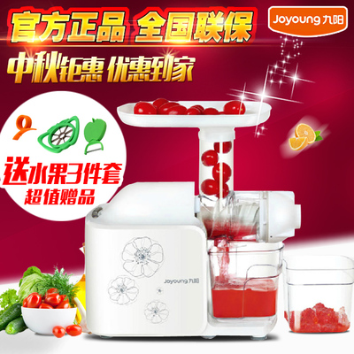 Joyoung / Joyoung JYZ-E6 Joyoung times juicy juicer juice machine special series of nine positive authentic
