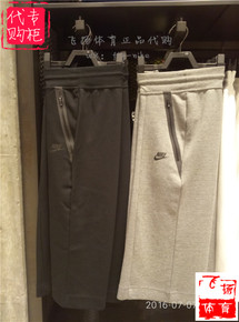 7月正品耐克 NIKE SPORTSWEAR TECH FLEECE 女子七分阔腿裤811680
