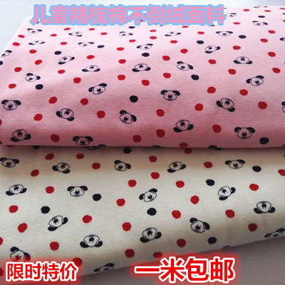 Cartoon thick cotton flannel material does not fall in autumn and winter thermal underwear leggings baby sweater fabric