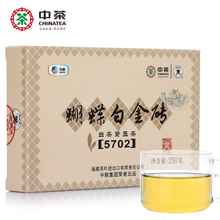White tea in the tea Butterfly brand White gold 250 g tea grain production