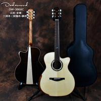达达DW3900C纯手工全单板吉他缺角云杉玫瑰木虎纹民谣它Dadarwood