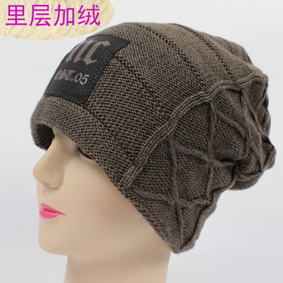 Men's winter hat Korean female taxi hair line cap thick warm autumn and winter fashion knitted hat tide Baotou