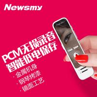 纽曼RV10专业微型录音笔高清远距降噪正品声控mp3超远距离录音