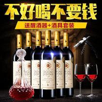 酒嗨酒 西班牙原瓶原装进口红酒整箱传说干红葡萄酒6支装送醒酒器