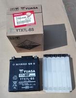 轻骑风暴太子QS150A QS150B QS125A 电瓶蓄电池  原装正品