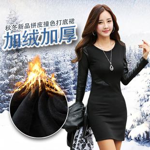 2014冬装加绒大码女装包臀pu拼接打底长袖连衣裙