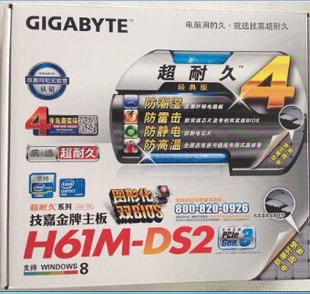 Sent router version 4.0 Gigabyte gigabyte H61M-DS2 printer interface G2030