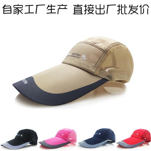 鸭舌帽男夏遮阳帽女防晒帽子加长檐棒球帽速干长舌帽户外透气网帽