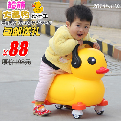 The new car toy car Rubber Duck yo baby can sit mute children shilly car swing car stroller