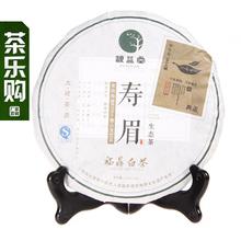 Buy three fresh tea fuding white tea in 2014 to enhance life of eyebrow tea 300 g white tea special tea are remarkably white tea cake