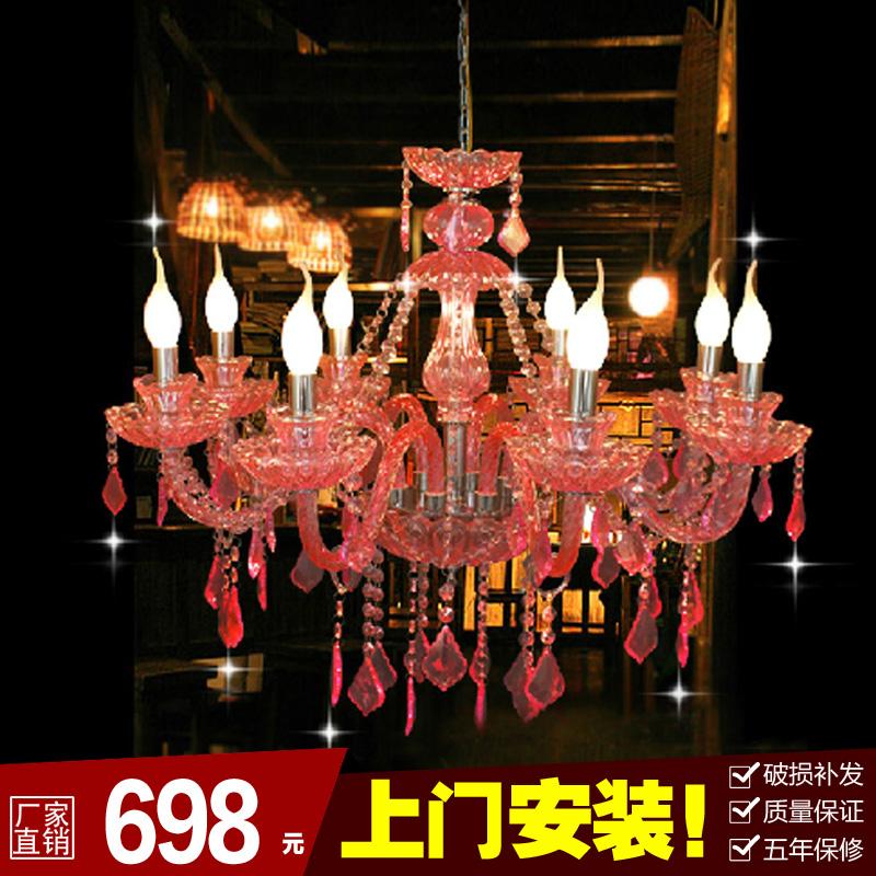 正品打折漫咖啡厅酒吧网咖欧式田园吊灯led卧室水晶