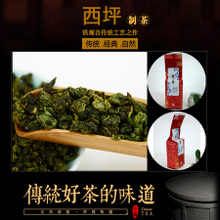 Anxi tieguanyin tea scent super jin-gui huang qing 250 g bulk fresh tea 2014 autumn tea