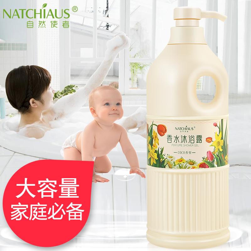 【8.28白菜价】福利,淘宝天猫白菜价商品汇总