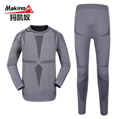 Makino / Ma Kai slave men in the 9023-1 campaign thermal underwear elastic suit