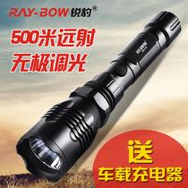 锐豹 超亮LED强光手电筒18650充电家用 户外远射打猎骑行防水