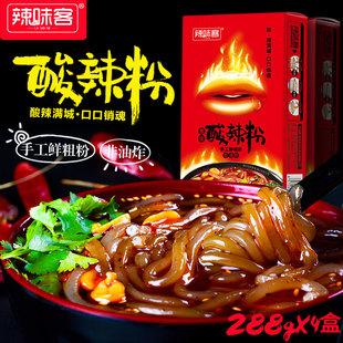 预售辣味客正宗重庆酸辣粉丝方便速食手工粉红薯粉条特色288g/4盒