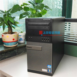 戴尔商务机 DELL  OptiPlex990MT 四核 I5 2400/4G/500G/DVD 特价
