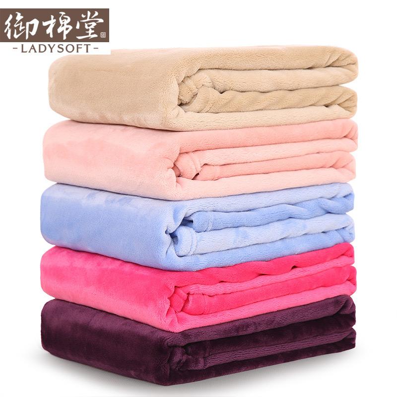 御棉堂办公室午休毯毛巾被毛毯盖毯空调毯膝盖小毯子法兰绒午睡毯